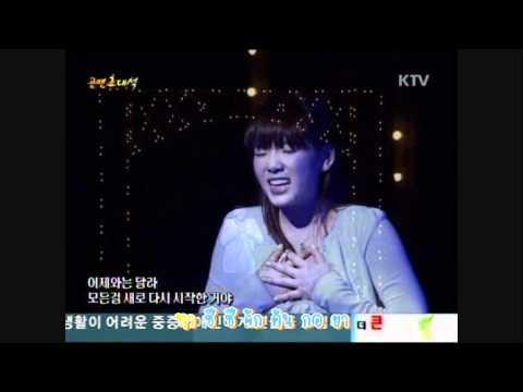 [Karaoke] Thai sub Taeyeon Goodbye  Days