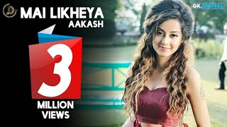 Mai Likheya (Full Video) | AAKASH ft. Desi Crew | New Punjabi Songs 2017 | Juke Dock