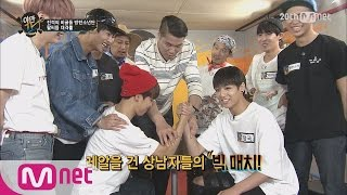 Jimin vs Jungkook! Who's the winner of arm wrestling(지민vs정국! 방탄배 팔씨름 대회)ㅣYamanTV Ep.23