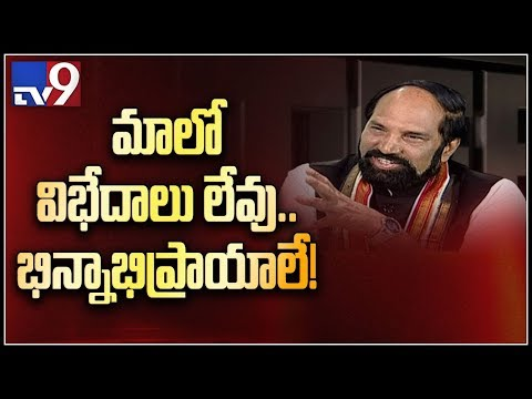 TPCC chief Uttam Kumar Reddy in Encounter With Murali Krishna - TV9