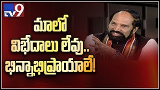 TPCC chief Uttam Kumar Reddy in Encounter With Murali Krishna