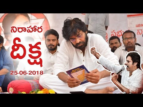 JanaSena Chief Pawan Kalyan  Hunger Strike for Uddanam Kidney Disease Full Video