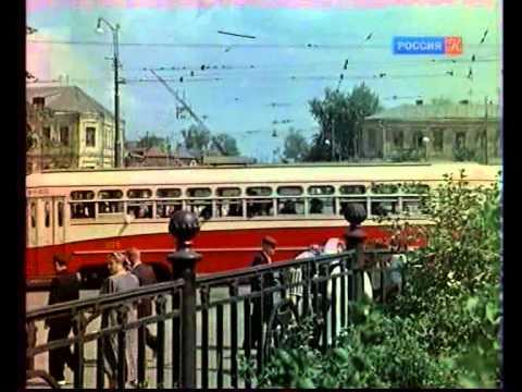 Цвет жизни. Начало. Москва 40-е-50-е