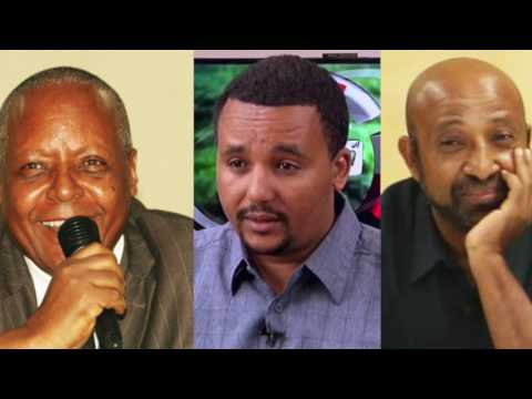 Dr Merera Gudina, Dr Brehanu Nega And Jawar Mohammed Charged With Terrorism | VOA