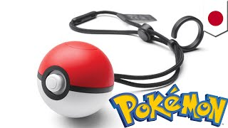 Pokemon Let's Go: Nintendo's new Switch joycon is a pokeball - TomoNews
