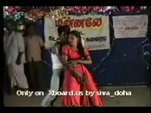 New Village Record Dance Tamil Part 4