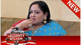 Celebrity Kitchen with Actress Sulakshana & Actress Nalini (29/09/2014) - Part 2