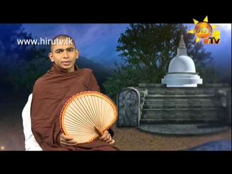 Hiru TV - Sadaham Ras - 06th September 2014