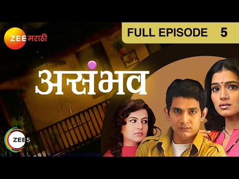 Asambhav - Episode 5 video