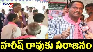 Huge Response for Harish Rao Election Campaign in Siddipet Constituency