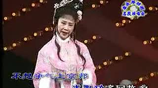 "Hainanese Opera-""Stealing The Pouch"" 海南琼剧-""张文秀之偷包袱"""