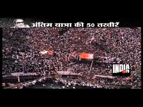 Bal Thackerays last journey: Matoshree to Shivaji Park - 2