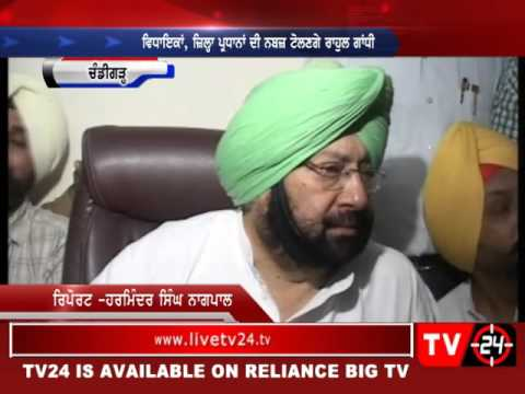 Amrinder singh to regain punjab congress president post soon