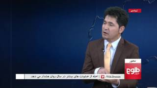 MEHWAR: Security Ministers' Summoning Discussed
