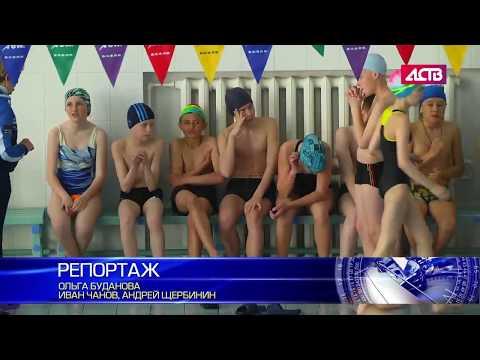 АСТВ «Наш день»: Президентские спортивные игры