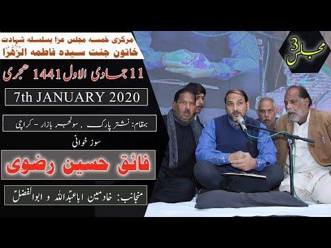 Marsiya | Faiq Hussain Rizvi | 11th Jamadi Awal 1441/2020 - Nishtar Park - Karachi