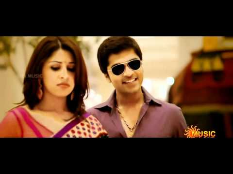 Vaadi Vaadi Cute Pondatti  Hd    Osthi  2011  Tamil Movie Song ~ Simbu  Str  & Richa video