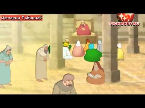 Абу Идрис аль-Хавляни (да смилуется над ним Аллаh)