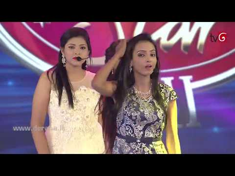 Dream Star Season 07 | Final 14 - Group Song ( 16-09-2017 )