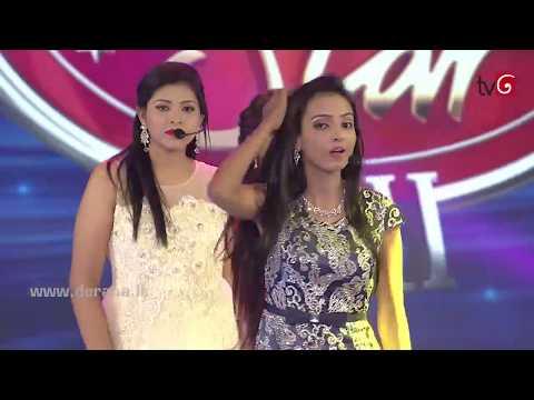 Dream Star Season 07 | Final 14 - Group Song ( 16-09-2017 )