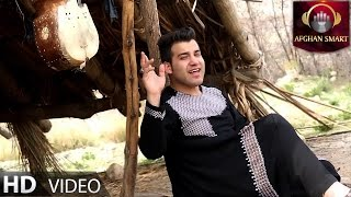 Nazir Surood - Khaiesta OFFICIAL VIDEO