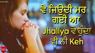 Download⬇Video⬇Whatsapp Sad status  punjabi whatsapp status video  lyrics video  2017
