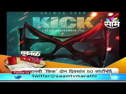 Salman Khan's 'Kick' earns Rs 50 crore in 2 days