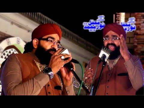 Shahzad Hanif Madni New Naat Sharif Islamic Videos Mehfil E Naat 2017 Urdu/Punjabi By Faroogh E Naat