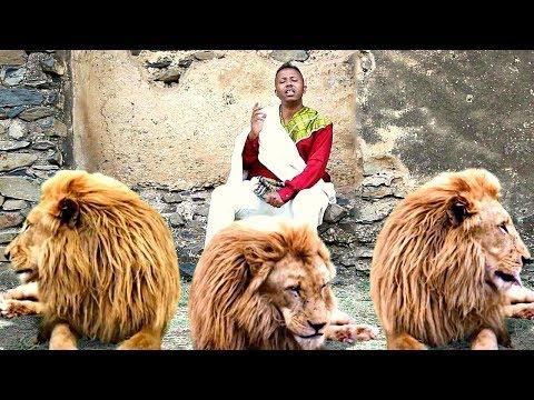 Bewketu Sewmehon - Meneshaye |New Ethiopian Music 2018 (Official Video)