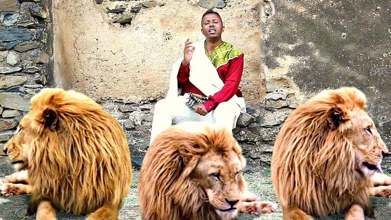 New Ethiopia Amharic Music 2018 Bewketu Sewmehon - Meneshaye