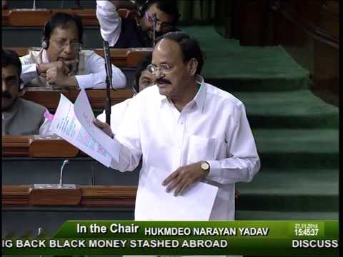 Speech of Parliamentary Affairs Minister Shri  M  Venkaiah Naidu on Black Money issue