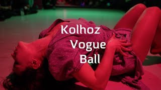 Kolhoz Vogue Ball