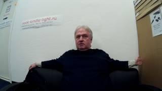 Шашурин Сергей Петрович о работе адвокатов по делу о выводе активов 02.02 2017