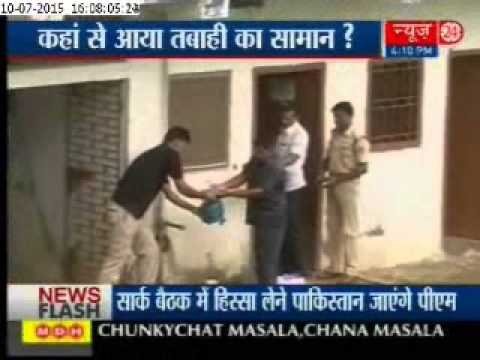 Over 12 cane bombs recovered from a lodge in Patna