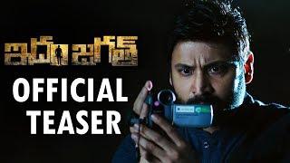 Sumanth's Idam Jagath Official Teaser | Anju Kurian | Anil Srikantam