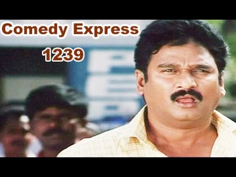 Comedy Express 1239 || Back to Back || Telugu Comedy Scenes