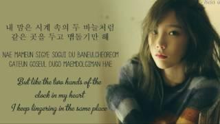 Taeyeon - 11:11 [Han/Rom/Eng Lyrics]