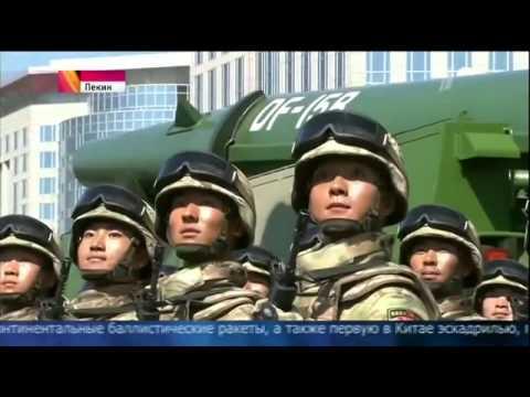 Китай показал миру боевую мощь  Новейшее оружие Китая