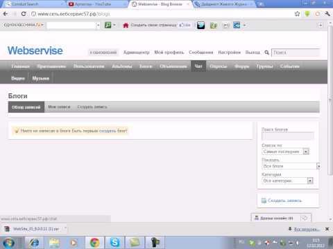 Как создать социальную сеть ? Шаблоны Joomla wordpress blogger ucoz - Video Forex