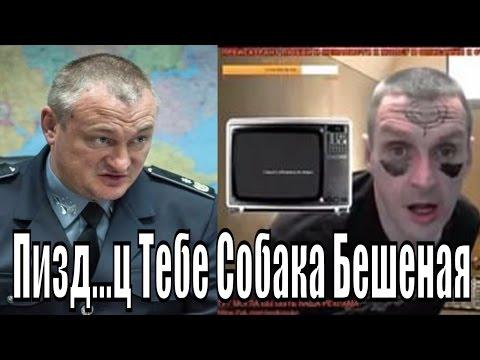 Мопс дядя Пес Пояснения Украинского Блогера Против Сергея Князева Начальника Украинской Полиции