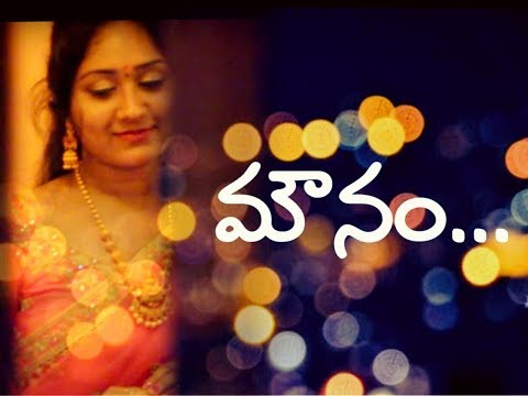 Mounam Short Film | Sony Aare | Latest Telugu Short Films 2018 | Diwali Special | Tollywood Nagar