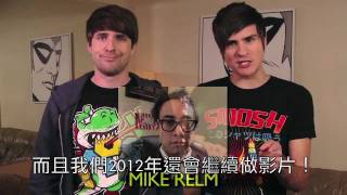 SMOSH-2011年超酷REMIX(BEST OF 2011 REMIX!)中文字幕