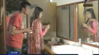 Bangla Romantic Natok 2015   Couple   ft  Milon,Shokh,Nayeem