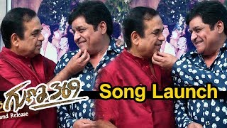 Guna 369 Movie 2nd Song Bujji Bangaram is launched by Comedians Brahmanandam and Ali
