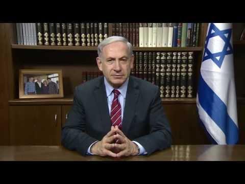 Prime Minister Benjamin Netanyahu's Christmas Greeting - 2014