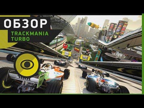 [Обзор] Trackmania Turbo