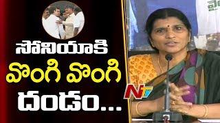 YCP Leader Laxmi Parvathi Slams CM Chandrababu Naidu || Press Meet ||  NTV