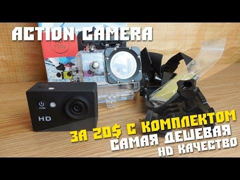 #192 Обзор посылки с Китая, 20$ Самая дешевая экшен камера с комплектом A7