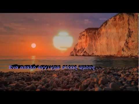 Τα Φιλαρακια இڿ-ڿڰۣ--- Μιχαλης Χαντζιγιαννης