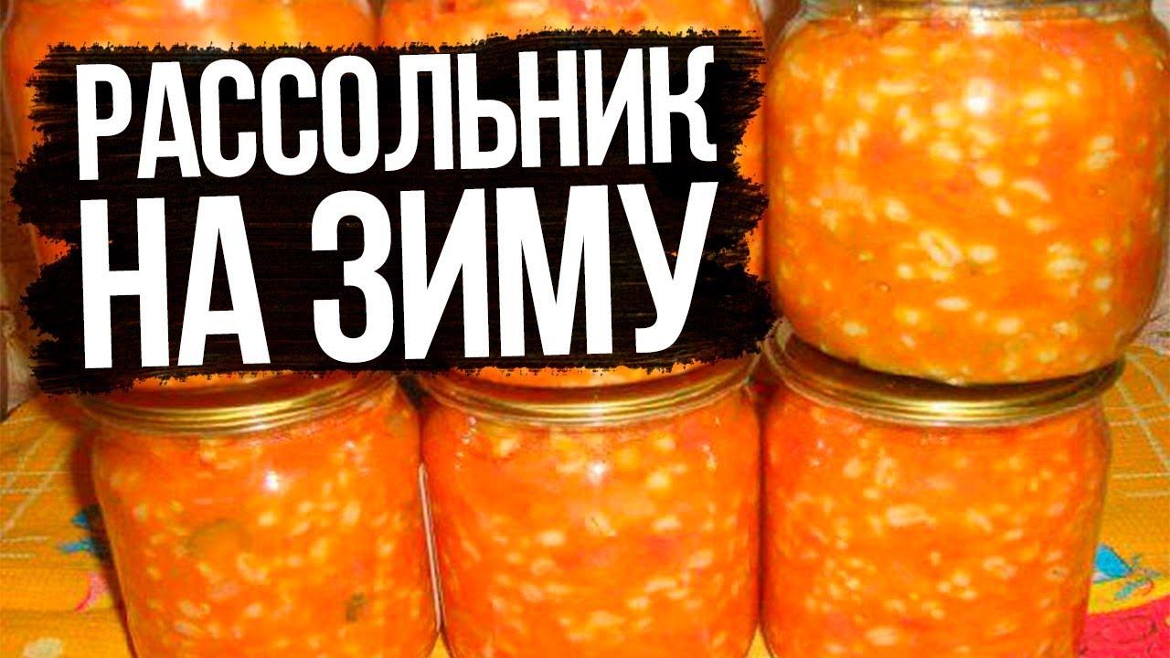 Огурцы с перловкой на зиму рецепты